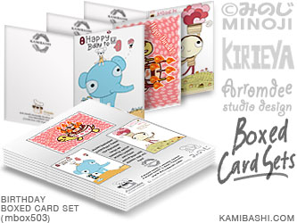 Boxed card sets paper bridge cards stock up and save big with boxed card sets by minoji kirieya and arromdee these assorted sets of greeting cards are grouped by theme or occasion and help m4hsunfo
